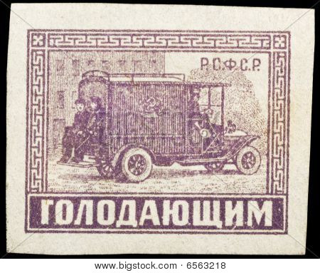 Collectible Stamp From Soviet Union (1922).