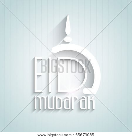Beautiful greeting card design with stylish text Eid Mubarak and mosque for celebration of Muslim community festival.