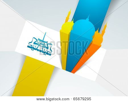 Creative design of a colorful mosque and arabic Islamic calligraphy of text Eid Mubarak for celebration of Muslim community festival.