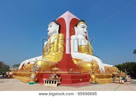 Kyaik Pun Pagoda Myanmar