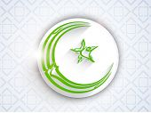 foto of crescent-shaped  - Stylish sticky design with arabic islamic calligraphy of a green text in crescent moon and star shape on abstract seamless blue background - JPG