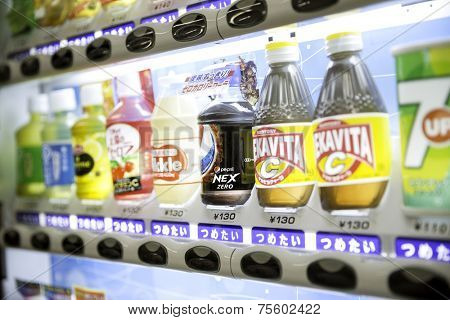 TOKYO, JAPAN - CIRCA MAY 2014: Vending Machine at pubic park in Tokyo. Japan has the highest number of vending machines per capita, with about one machine for every twenty-three people