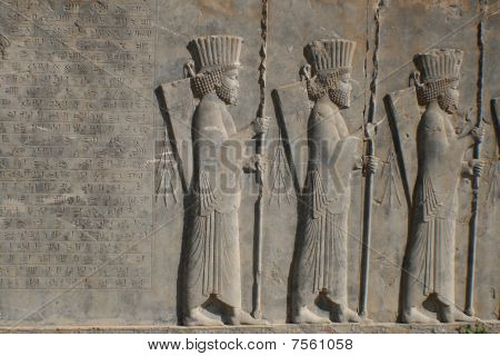 Wall Element In Ancient City Of Persepolis, Iran