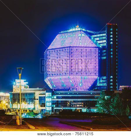 Unique Building - National Library Of Belarus, Symbol Of Minsk