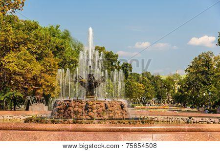 Repinskiy Fountain In Bolotnaya Square - Moscow, Russia