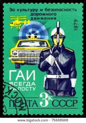 Vintage  Postage Stamp. Policeman, Patrol  Car, Helicopter.