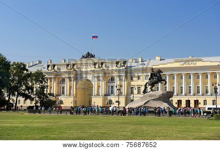 Monument To Peter The Great And Supreme Court Building, St. Petersburg
