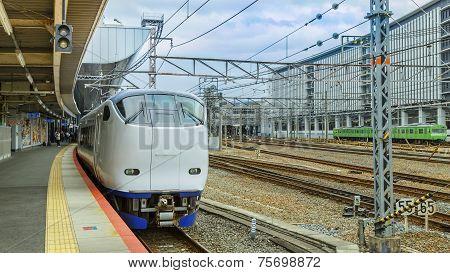 Haruka Train in Kyoto