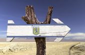 image of hamsa  - Jerusalem wooden sign isolated on desert background - JPG