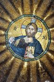 foto of constantinople  - Mosaic of Jesus Christ in the Hora church Constantinople Istanbul Turkey - JPG