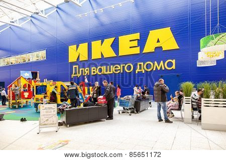 Playground In Ikea Samara Store