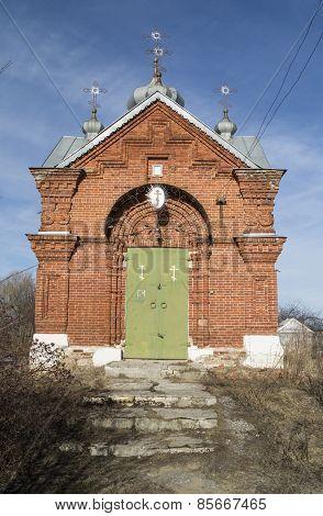 Chapel Alexander Nevsky In Village Singeri,russia(1899)