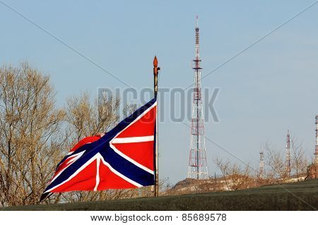 the flag of the Russian army