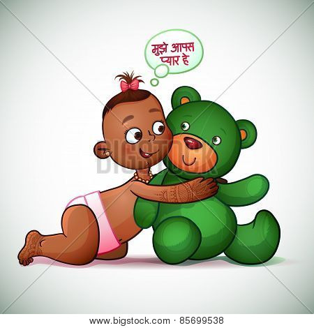 Little Indian girl hugging teddy bear green. She thinks, I love you. Little girl looking at teddy be