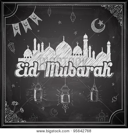 illustration of Eid Mubarak (Happy Eid) greeting on chalkboard background