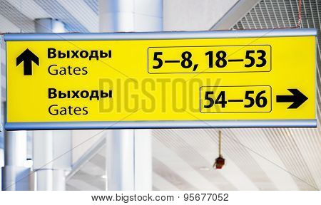 Gates sign in Sheremetyevo Moscow airport