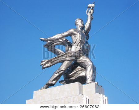 MOSCOW FEBRUARY 7: Famous Soviet monument of the Worker and Collective Farmer February 7, 2010 in Moscow, Russia
