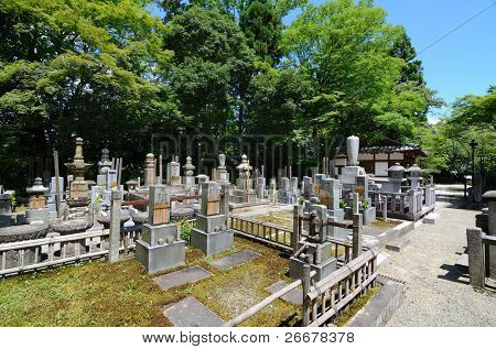 KYOTO, JAPAN - JULY 12: The historic cemetery at Eikan-do July 12, 2011 in Kyoto, Japan. Japanese tradition of cremation leads to small plots in the historical graveyards.