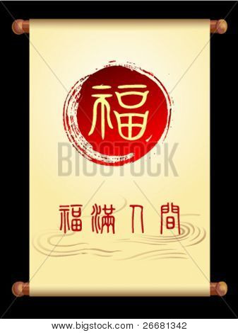 "Chinese New Year decoration scroll with Chinese character for ""good fortune"""
