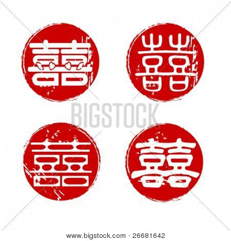 Traditional seal set for chinese wedding and happy event