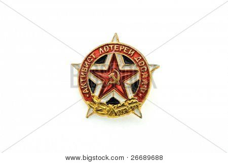 badge USSR on  white background