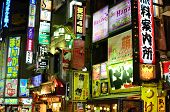 TOKYO - JULY 4: Kabukicho is an entertainment and red-light district July 4, 2011 in Tokyo, Japan. N