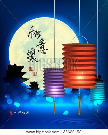 Mid Autumn Festival - Paper Lantern Translation of Text: Taste of Autumn