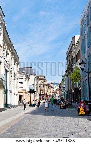 Kuznetsky Most Street In Moscow