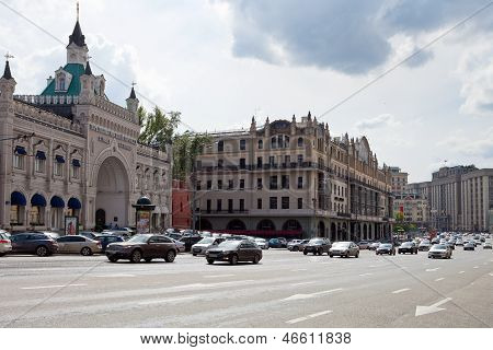 Center Of Moscow - Teatralny Proezd Avenue