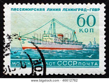 Postage Stamp Russia 1959 M. S. Mikhail Kalinin At Leningrad