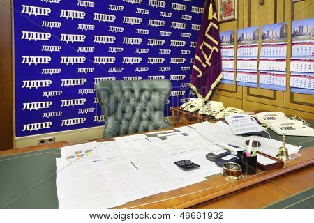 MOSCOW - OCT 6: Table in personal office of Vladimir Zhirinovsky in State Duma, Oct 6, 2012, Moscow, Russia. Zhirinovsky - one of most popular politicians in Russia, leader of Liberal Democratic Party