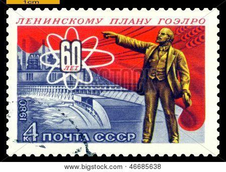 Vintage Postage Stamp.  Lenin And  Electrical Plant.