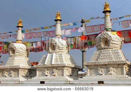 Buddhist Stupas Near Dazhao Monastery In Hohhot, Inner Mongolia