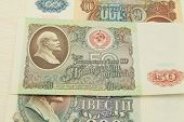 stock photo of lenin  - Banknotes of Russia during the 1991 closeup depicting the leader of the world proletariat  - JPG