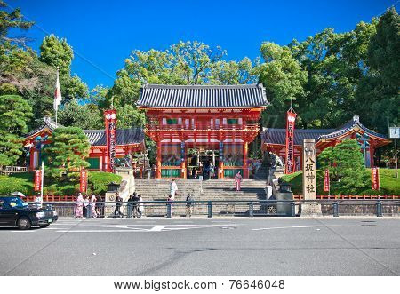KYOTO, JAPAN - Oct 24,2014: Main hall of the Yasaka Jinja temple in Kyoto. Japan. This shrine was built in 656 by the emperor . For imperial messengers sent report to the god of Japan.
