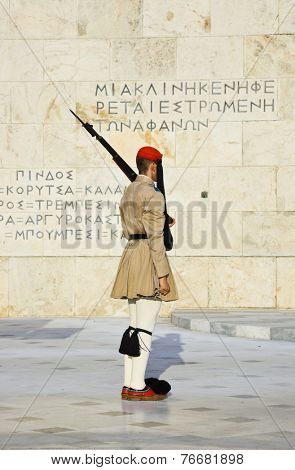 ATHENS, GREECE - AUGUST 14: Changing guards near parliament on August 14, 2010 in Athens, Greece.