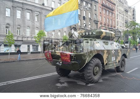 KIEV, UKRAINE - APR 19, 2014:Downtown of Kiev,vandalised during Revolution of Dignity April 19, 2014 Kiev, Ukraine