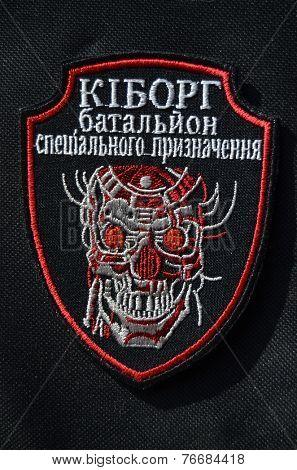 Kiev,Ukraine.Oct 16.Illustrative editorial.Pro-Ukranian nationaist formations unformal chevrone Kiborg.At October 16,2014 in Kiev, Ukraine