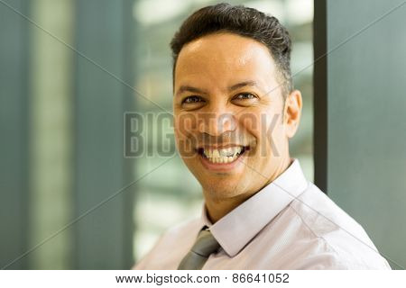 portrait of modern businessman in office
