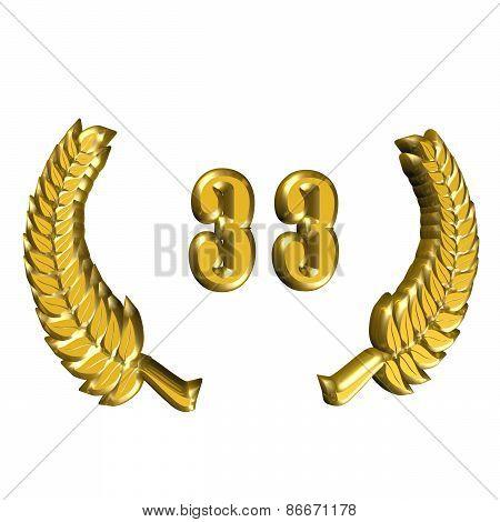 33 Jubilee