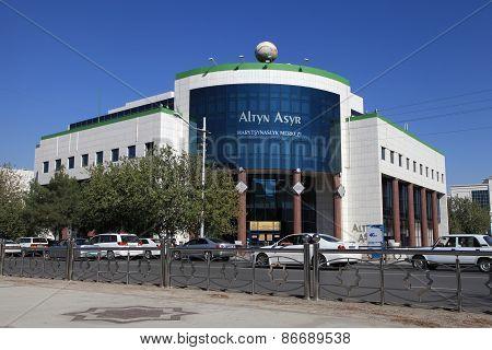 Ashgabat, Turkmenistan - October 15, 2014: Shopping Center