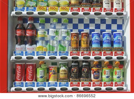 Japanese Vending Machine Of Soft Drinks