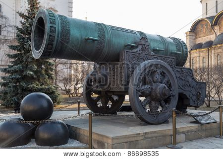 Tsar-pushka (King-cannon) in Moscow Kremlin. Russia