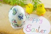 picture of decoupage  - Hand painted decoupage Easter egg on a handmade paper plate with a Happy Easter card and two yellow chickens - JPG