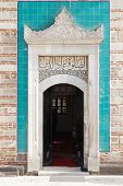 stock photo of building relief  - Arabic style relief patterns decoration of old door - JPG
