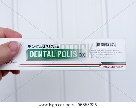 GOMEL, BELARUS - JUNE 29, 2015: Japanese toothpaste Dental police DX. DENTAL POLIS DX Medicinal toothpaste propolis extract.