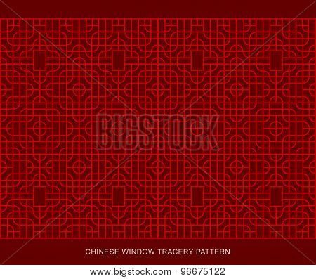 Seamless Chinese style window tracery lattice pattern.