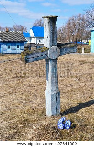 Old grave cross in David-town