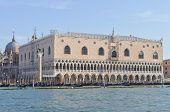Постер, плакат: Сан Марко в Венеции