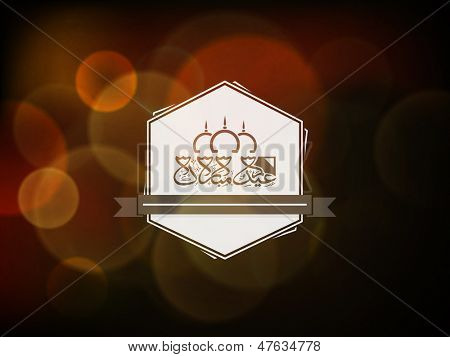 Arabic Islamic calligraphy of text Eid Mubarak on tag, label or sticker.